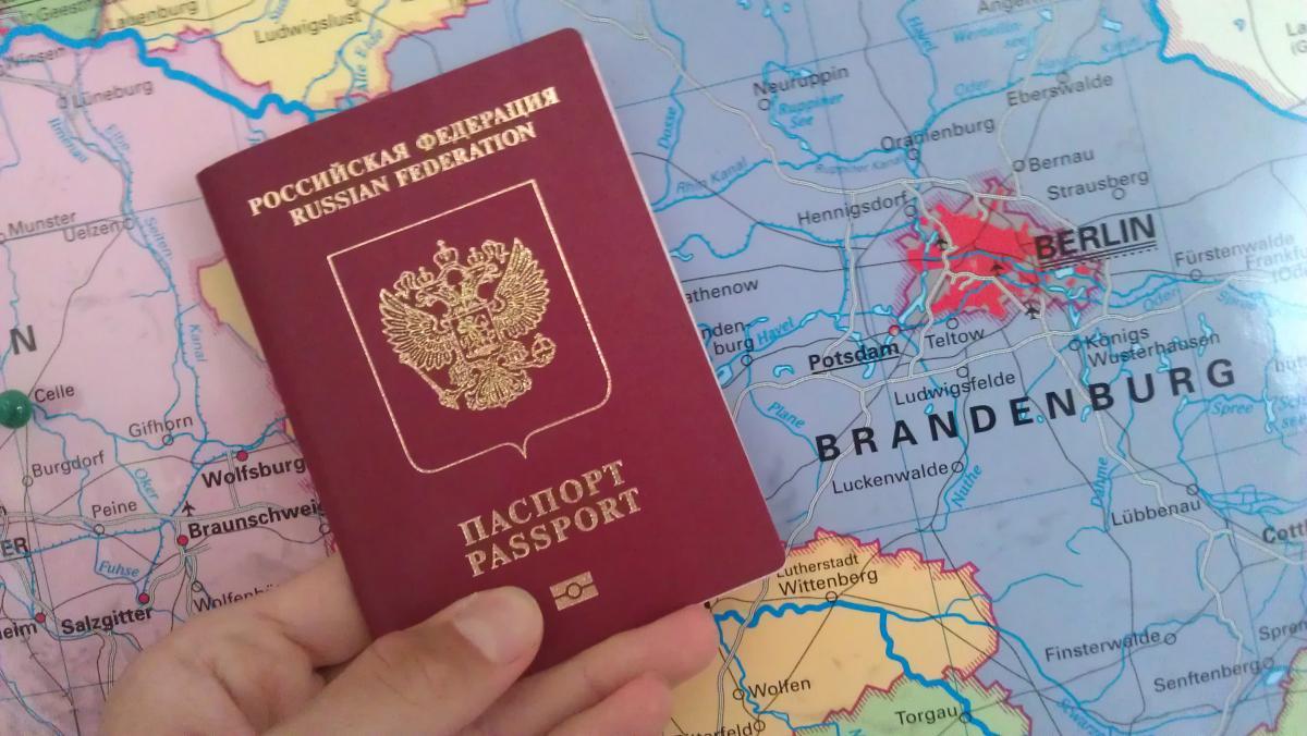 Картинка Немецкая виза